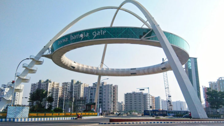 New Town Biswa Bangla Gate