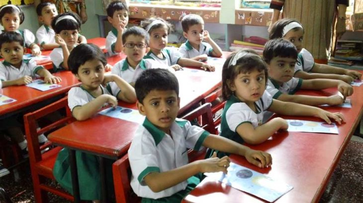primary education in hyderabad