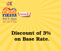 HOME FIESTA OFFER